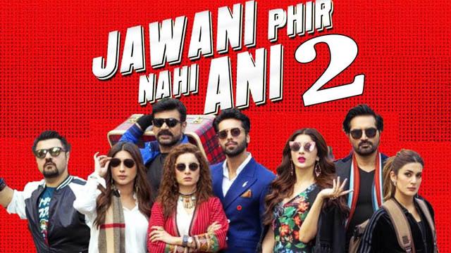 Jawani Phir Nahi Ani 2 Full Movie Download Khatrimaza 123movies
