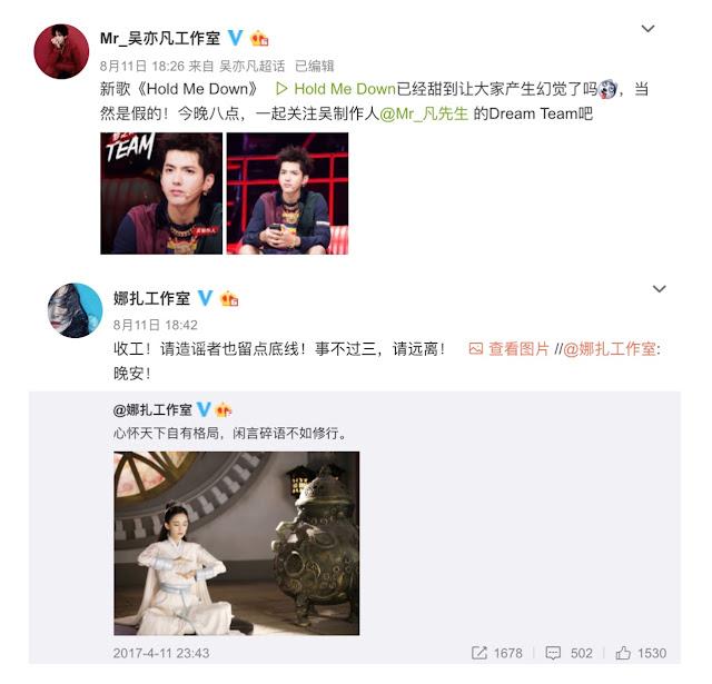 Kris Wu Gulnezer Bextiyar clamp down dating rumors