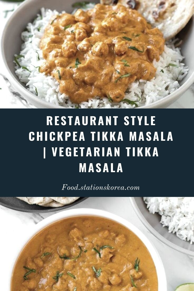 RESTAURANT STYLE CHICKPEA TIKKA MASALA | VEGETARIAN TIKKA MASALA #healthyrecipeseasy #healthyrecipesdinnercleaneating #healthyrecipesdinner #healthyrecipesforpickyeaters #healthyrecipesvegetarian #HealthyRecipes #HealthyRecipes #recipehealthy #HealthyRecipes #HealthyRecipes&Tips #HealthyRecipesGroup  #food #foodphotography #foodrecipes #foodpackaging #foodtumblr #FoodLovinFamily #TheFoodTasters #FoodStorageOrganizer #FoodEnvy #FoodandFancies #drinks #drinkphotography #drinkrecipes #drinkpackaging #drinkaesthetic #DrinkCraftBeer #Drinkteaandread