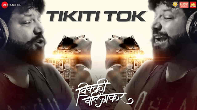 Tikiti Tok Lyrics - Vicky Velingkar | Avadhoot Gupte, Omkar Patil