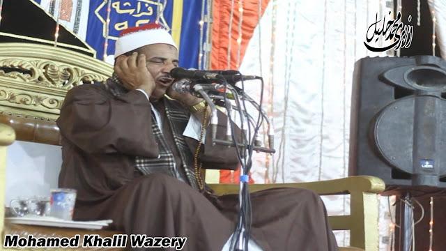 الشيخ-الحلفاوي-البلينا