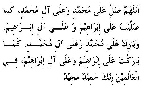 Sholawat Ibramiyah