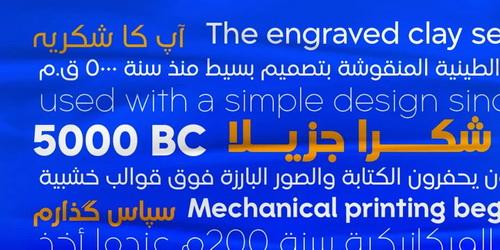 Download professional Arabic and Latin script for design
