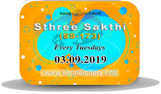 "KeralaLottery.info, ""kerala lottery result 03.09.2019 sthree sakthi ss 173"" 3rd September 2019 result, kerala lottery, kl result,  yesterday lottery results, lotteries results, keralalotteries, kerala lottery, keralalotteryresult, kerala lottery result, kerala lottery result live, kerala lottery today, kerala lottery result today, kerala lottery results today, today kerala lottery result, 3 9 2019, 03.09.2019, kerala lottery result 3-9-2019, sthree sakthi lottery results, kerala lottery result today sthree sakthi, sthree sakthi lottery result, kerala lottery result sthree sakthi today, kerala lottery sthree sakthi today result, sthree sakthi kerala lottery result, sthree sakthi lottery ss 173 results 3-9-2019, sthree sakthi lottery ss 173, live sthree sakthi lottery ss-173, sthree sakthi lottery, 3/9/2019 kerala lottery today result sthree sakthi, 03/09/2019 sthree sakthi lottery ss-173, today sthree sakthi lottery result, sthree sakthi lottery today result, sthree sakthi lottery results today, today kerala lottery result sthree sakthi, kerala lottery results today sthree sakthi, sthree sakthi lottery today, today lottery result sthree sakthi, sthree sakthi lottery result today, kerala lottery result live, kerala lottery bumper result, kerala lottery result yesterday, kerala lottery result today, kerala online lottery results, kerala lottery draw, kerala lottery results, kerala state lottery today, kerala lottare, kerala lottery result, lottery today, kerala lottery today draw result,"
