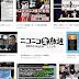 分享一個網路日語學習法!在youtube找生放送這組關鍵字來找一些適合跟讀的日文直播頻道