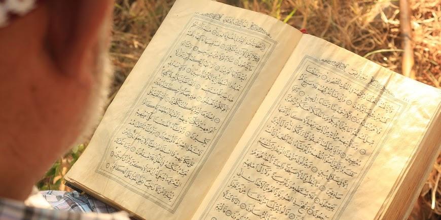 Surat Al-Baqarah Ayat 21 - 40