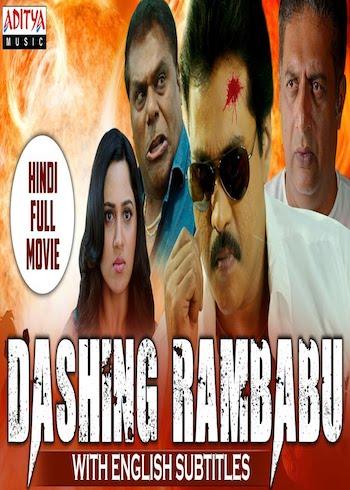 Dashing Rambabu 2019 Hindi Dubbed Full Movie Download