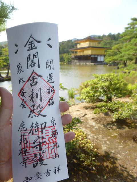 Entradas al recinto del Pabellón dorado de Kyoto