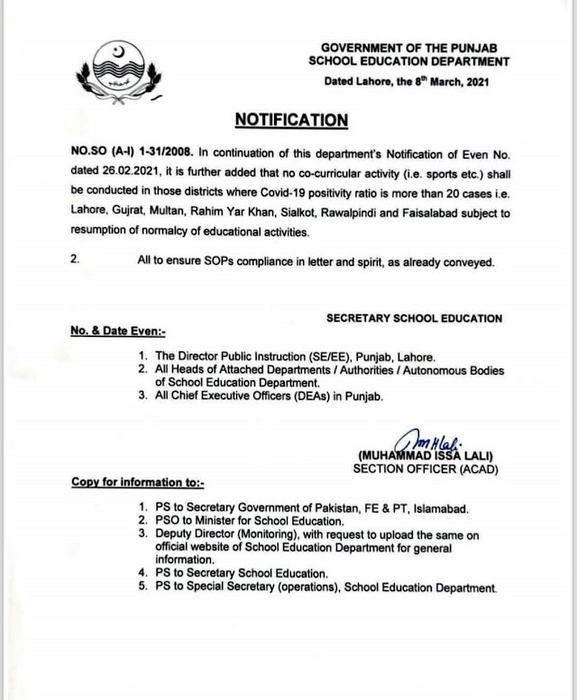 NOTIFICATION REGARDING BAN ON CO-CURRICULAR ACTIVITIES IN 07 DISTRICTS