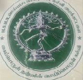 Sri Meenakshi Girls Higher Secondary School Karaikudi Recruitments (www.tngovernmentjobs.in)