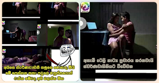 Swarnavahini accused of broadcasting lewd tele-drama
