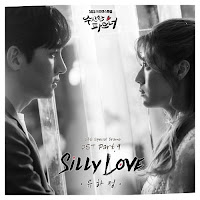 Download MP3, MV, Video, Lyrics Yoo Hajung – Silly Love (Suspicious Partner OST Part.9)