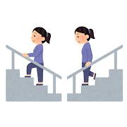 手すりを持って階段を上る・降りる人のイラスト(女性)