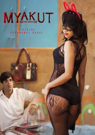 Myakut: The Sheep 2020 Hindi Movie Download HDRip 720p