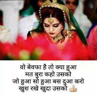 Status In One Line In Hindi, One Line Status In HindiAttitude