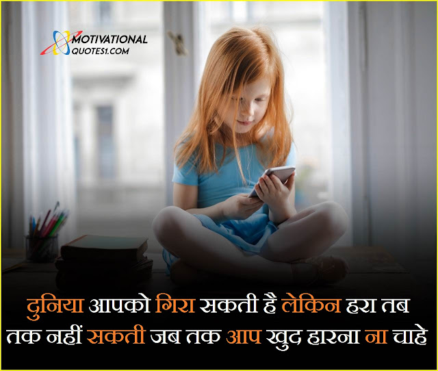 Study Motivation Quotes Hindi, case study on motivation in organisational behaviour, motivation for online learning,