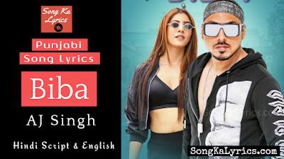 biba-lyrics-aj-singh