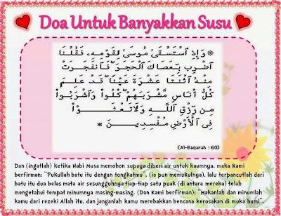 doa banyakkan susu badan