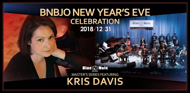 The Blue Note Beijing Jazz Orchestra, led by Artistic Director Kevin Sun, in a New Year's Eve 2018 concert featuring special guest soloist Kris Davis