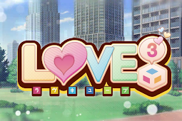 [ENG] LOVE³ -Love Cube- VN Download [GoogleDrive]