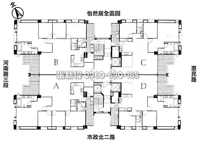 華太怡然居,華太建設,全區圖,格局圖