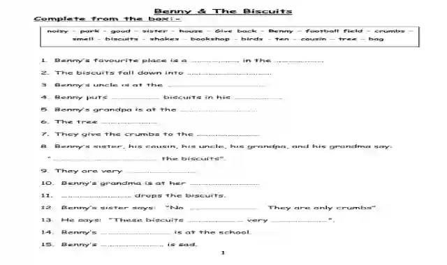 مذكرة اسئلة واجابات على قصة Benny and the biscuits