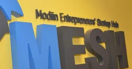 Modiin Entrepreneurs' to Set Up Startup Incubation Facilities in India
