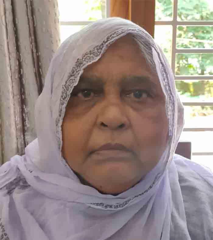Nafeesa Hajjumma of Arangadi passed away