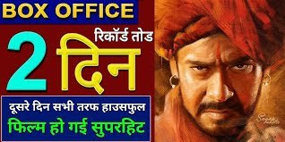Tanaji Movie Box Office Collection