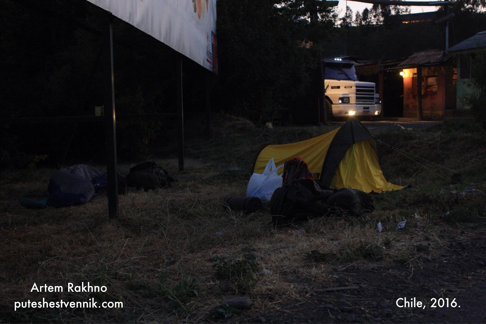 Палатка возле стоянки грузовиков