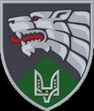 емблема військової частини А2620