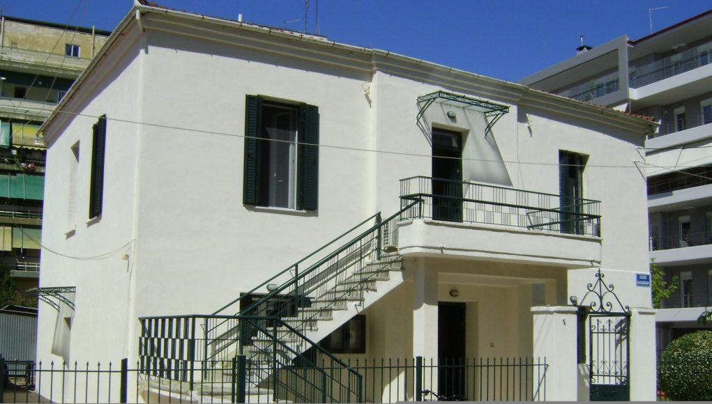 Την επέκταση του Θεοδωρίδειου Κέντρου Ορίζοντες στην Καρδίτσα προχωρά η Περιφέρεια Θεσσαλίας