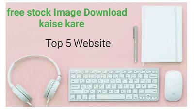 Free stock image,photo