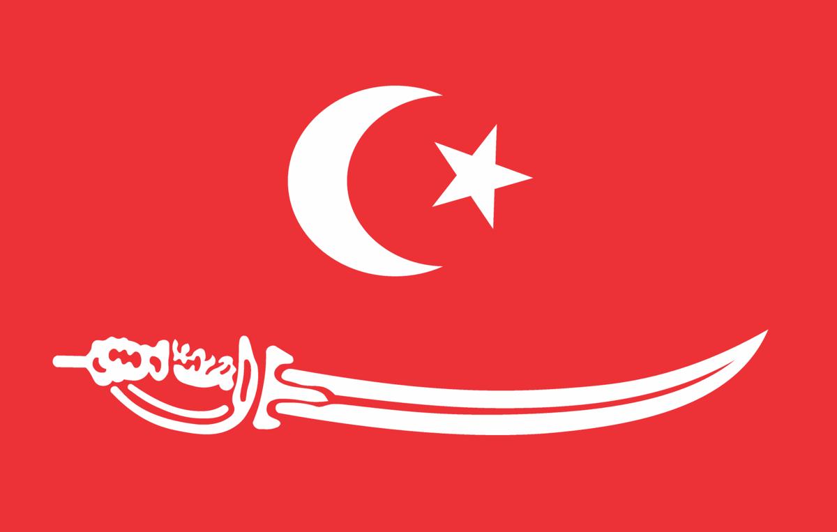bendera kerajaan aceh
