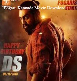 Pogaru Kannada movie download