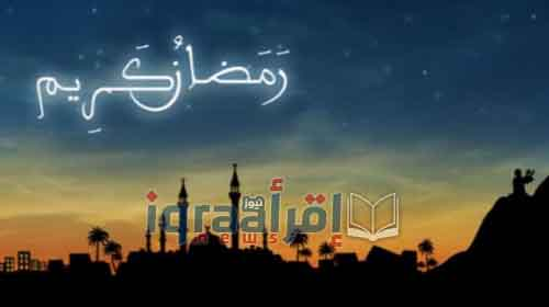 موعد اذان المغرب أول أيام رمضان فى جميع مصر