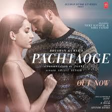 Arijit Singh - Pachtaoge lyrics  पछताओगे  Jaani Ve
