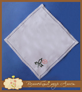 Носовой платочек с кружевом