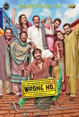 Wrong No (2015) Pakistani Full Movie Download 720P