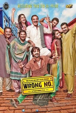 Wrong No (2015) Pakistani Full Movie Download 720P
