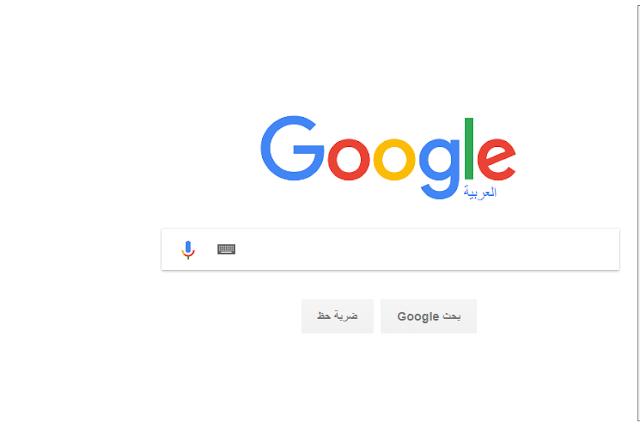 جوجول تعلن عن تطبيق Google Search Lite  لهواتف الأندرويد