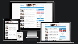 SCHEMA - Blogger Template Responsive