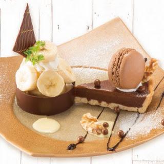 バナナと紅茶の生チョコタルト~バニラアイス入り~(2017年春夏)