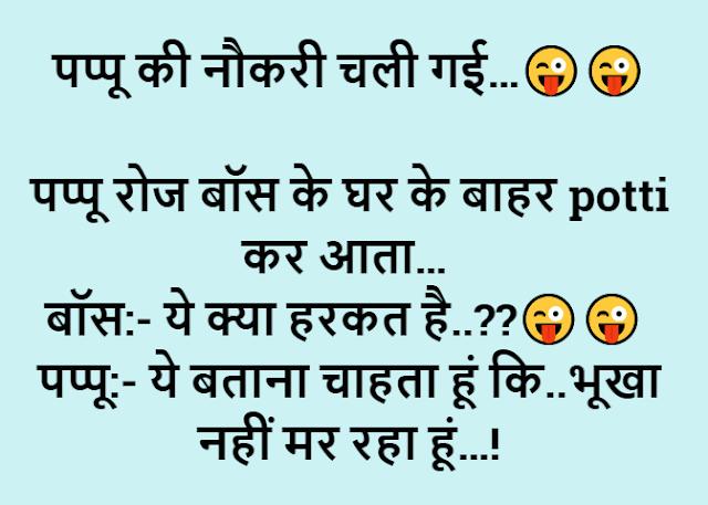 Engineering jokes in Hindi