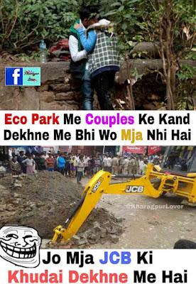 jcb-kharagpur-meme