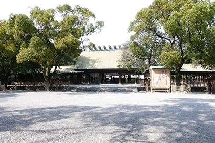 ดาบคุซานางิ (Kusanagi no Tsurugi) @ www.wonder12.com ภาพจาก www.planetyze.com