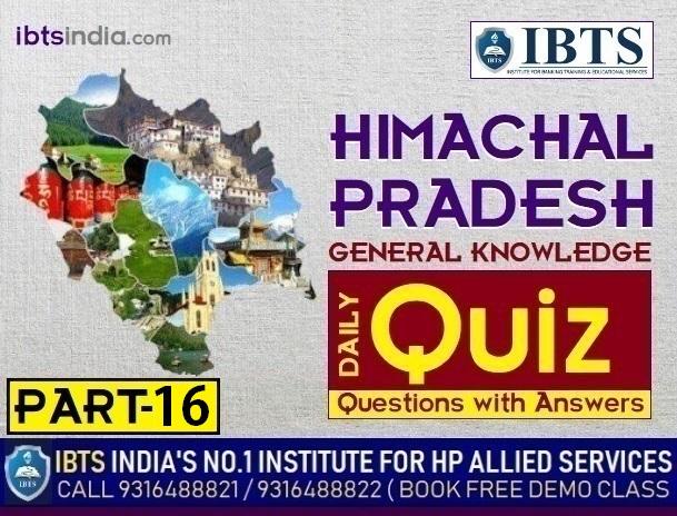 Himachal Pradesh GK Quiz (हिमाचल प्रदेश सामान्य ज्ञान) in Hindi -Part 16