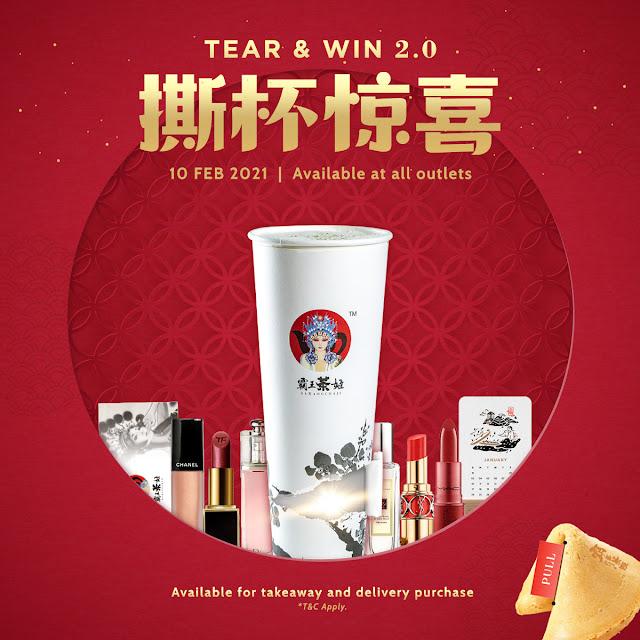 The first Tear and Win promo of BaWangChaJi in 2021