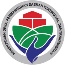 Lowongan CPNS Kementerian Desa, Pembangunan Daerah Tertinggal dan Transmigrasi