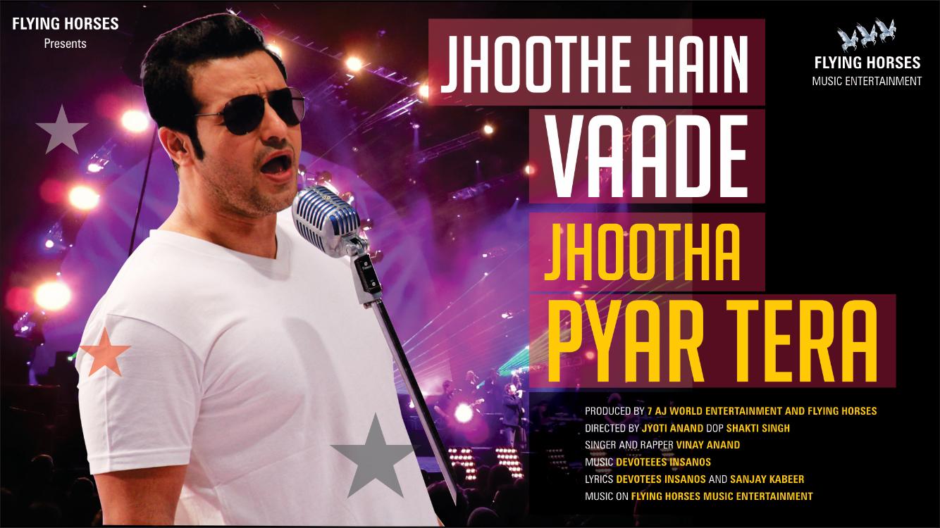 Ith Ar Jhootha Pyar - Otyt